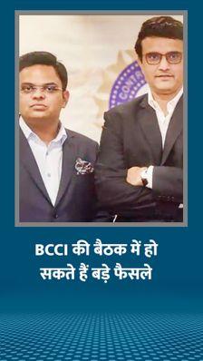 24 दिसंबर को BCCI की बैठक में फैसला लिया जा सकता है; ICC में भारत का प्रतिनिधित्व कर सकते हैं जय शाह
