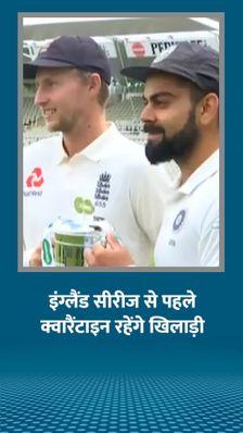 गेंदबाजी कोच भरत अरुण बोले- इंग्लिश टीम के खिलाफ रणनीति तैयार करने के लिए एक हफ्ते क्वारैंटाइन रहेंगे