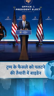 अमेरिका-तालिबान शांति समझौते की समीक्षा होगी; पाकिस्तान को इस पर ऐतराज