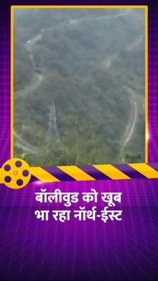 वरुण धवन शादी के 10 दिन बाद ही फिल्म की शूटिंग के लिए अरुणाचल प्रदेश होंगे रवाना, आयुष्मान गुवाहाटी में पहली बार कर रहे हैं शूट