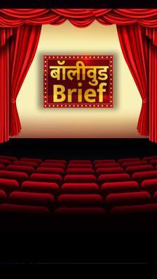 'पठान' के बाद राजकुमार हिरानी की अपकमिंग फिल्म की शूटिंग शुरूकरेंगे शाहरुख, 'अंतिम' मेंसलमान की हीरोइन होंगी प्रज्ञा जैसवाल