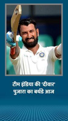एक पारी में 500 गेंद खेलने वाले इकलौते भारतीय बल्लेबाज, नंबर-3 पर द्रविड़ के बाद सबसे ज्यादा रन