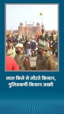 तोड़फोड़ और हिंसा में 300 पुलिसकर्मी घायल, हरियाणा-पंजाब में हाई अलर्ट