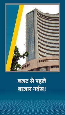 सेंसेक्स 937 अंक फिसलकर 47,410 पर बंद, BSE का मार्केट कैप एक दिन में ही 2.6 लाख करोड़ रुपए घटा