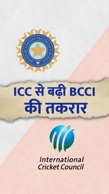 वर्ल्ड कप जैसे टूर्नामेंट के आयोजन के लिए नीलामी सिस्टम के खिलाफ है भारतीय बोर्ड