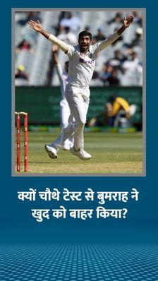 निजी कारण से तेज गेंदबाज ने आखिरी टेस्ट से नाम वापस लिया, इंग्लैंड से 4 मार्च को होना है मुकाबला