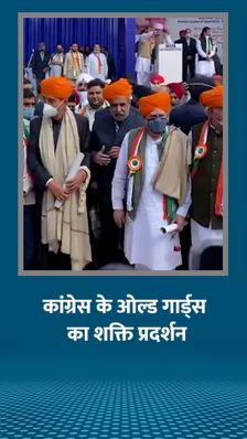 कांग्रेस को कमजोर बताने वाले नेताओं को सिंघवी की नसीहत- आने वाले चुनावों में पार्टी को मजबूत कर वफादारी दिखाएं