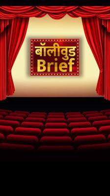 सामने आई प्रभास की मेगा बजट 'सालार' की रिलीज डेट, 'तेजस' से कंगना के किरदार का खुलासा और 'मुंबई सागा' का फर्स्ट सॉन्ग आउट