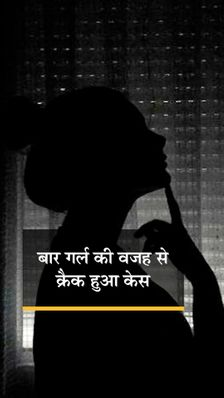 24 घंटे में खंगाला 9000 मोबाइल यूजर्स का डेटा, सचिन वझे को मुंबई पुलिस से बर्खास्त करने की तैयारी