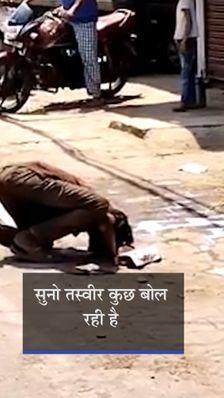 कानपुर में भूख मिटाने के लिए युवक सड़क पर फैला दूध पी गया, लोगों ने खाने का सामान दिया