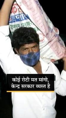 सुप्रीम कोर्ट का आदेश- दिल्ली, हरियाणा और यूपी सरकार NCR में सामूहिक रसोई खोले, ताकि मजदूर भूखे न रहें