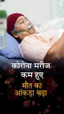 बीते दिन 93,883 संक्रमित मिले, इनमें 68% मामले महाराष्ट्र समेत 5 राज्यों में; एक्टिव केस भी 12 लाख से कम हुए