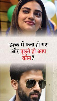 9 पॉइंट्स में निखिल ने बताईं TMC सांसद की गलतियां, बोले- पत्नी की तरह रहीं, लेकिन शादी रजिस्टर नहीं की
