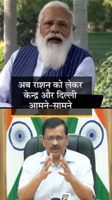 दिल्ली के डिप्टी CM बोले- भारतीय झगड़ा पार्टी बनी भाजपा, उनके पास सिर्फ राज्यों से लड़ने का काम है