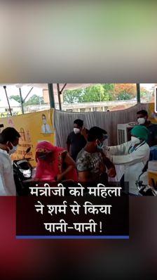 इंदौर में सिलावट ने टीका लगवाने आई महिला से पूछा- पहचानती हो? महिला बोली- कमलनाथ!, मंत्री बोले- अरे! शिवराज या सिंधिया कह देतीं..