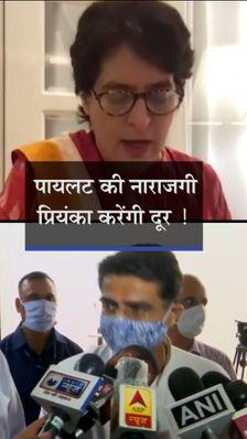 पायलट जयपुर से दिल्ली पहुंचे; उनके पास विधायक कम होने के संकेत, इसलिए गहलोत सरकार को संकट नहीं