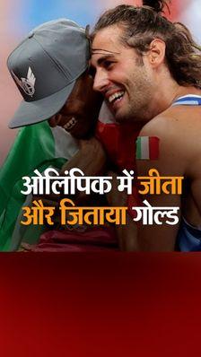बराबरी पर आए विरोधी खिलाड़ी को चोट लगी तो एथलीट ने अकेले मेडल लेने से इनकार किया, दोनों को मिला गोल्ड