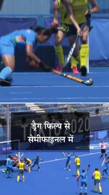 गुरजीत ने ड्रैग फ्लिक से गोल कर इंडिया को सेमी में पहुंचाया, पिता बोले- गर्व से सीना चौड़ा कर दिया
