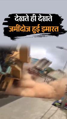 बेंगलुरु में देखते ही देखते भर- भराकर गिरी बहुमंजिला इमारत, सतर्कता की वजह से बची कई परिवारों की जान