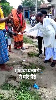 औरंगाबाद में उम्मीदवार ने बच्चे को दिया 500 रुपए का नोट, वीडियो सामने आने पर कहा- रिश्तेदार के बच्चे को दिए रुपए