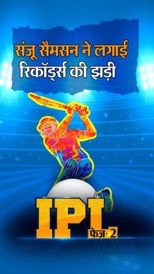 हैदराबाद के खिलाफ सबसे ज्यादा रन बनाने वाले बल्लेबाज बने; IPLमें पूरे किए 3000 रन
