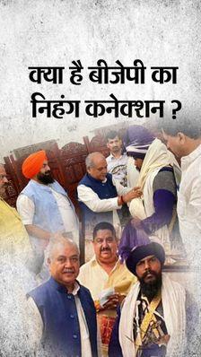 निहंग प्रमुख का सम्मान करते कृषि मंत्री तोमर की फोटो वायरल, किसान नेता बोले- लखबीर की हत्या BJP की साजिश