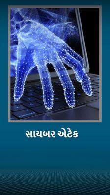 ભારત પર ગંભીર સાઇબર-અટેક, PM સહિત અતિ સંવેદનશીલ માહિતી ધરાવતા NICનાં 100 કમ્પ્યુટર હેક
