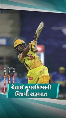ચેન્નઈએ IPLની ઓપનિંગ મેચમાં ડિફેન્ડિંગ ચેમ્પિયન મુંબઈને બીજીવાર હરાવ્યું; રાયુડુએ 71 રન કર્યા