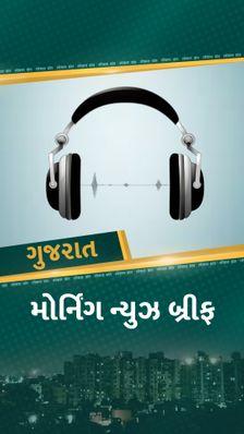 આજથી 5 દિવસ ગુજરાત વિધાનસભાનું ચોમાસું સત્ર-6 MLA સંક્રમિત, સચિવાલયમાં PIની આત્મહત્યા, કલોન ટ્રેનનો પ્રારંભ