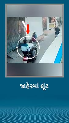 બ્રહ્મપુરીમાં જાહેરમાં બે સ્નેચરોએ છોકરીના હાથમાંથી મોબાઇલ ઝૂંટવ્યો, ઘટના CCTVમાં કેદ