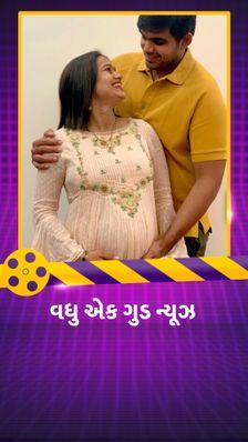 'નચ બલિયે 9'માં દેખાયેલી ભારતીય રેસલર બબીતા ફોગટ પ્રથમવાર માતા બનશે, બેબી બંપ સાથે ફોટો શેર કર્યો