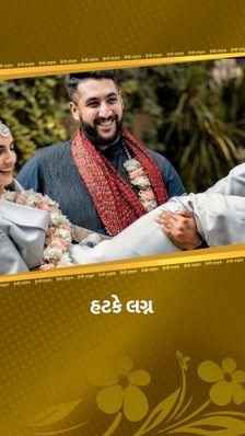 29 વર્ષીય ઇન્ડિયન અમેરિકન સંજનાએ લગ્નમાં પેન્ટસૂટ પહેર્યો, આ કપડાંમાં તેને પાવરફુલ હોવાનો અનુભવ થાય છે