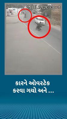 નાગૌરમાં બે બાઈકની ટક્કર, ચાલક હવામાં ઉલળ્યા, જુઓ શૉકિંગ CCTV ફૂટેજ