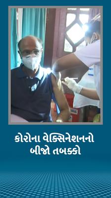 પ્રથમ દિવસે 25 લાખ લોકોએ કરાવ્યું રજિસ્ટ્રેશન, 4 લાખથી વધુ લોકોને રસી મૂકવામાં આવી