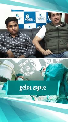 14 વર્ષના બાળકના નાકમાંથી એક દુર્લભ ટ્યુમર કાઢવામાં આવ્યું, તે કેન્સરમાં ફેરવાઈ જાય તેનું જોખમ હતું; 50 હજારમાંથી એક આવો કેસ હોય છે