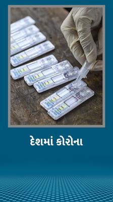 રાષ્ટ્રપતિ કોવિંદે દિલ્હીની RR હોસ્પિટલમાં કોરોનાની વેક્સિન મુકાવી, નાગપુરમાં વેક્સિનેશન માટે વૃદ્ધોની ભીડ ઉમટી પડી