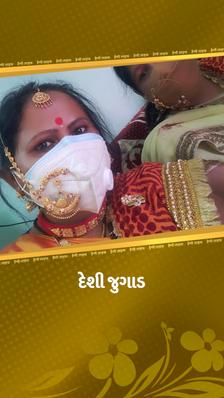 કોરોનાટાઈમમાં ઉત્તરાખંડમાં યોજાયેલા લગ્નમાં મહિલાએ માસ્ક પર નથણી પહેરી, યુઝરે લખ્યું-આવું તો માત્ર ભારતમાં જ શક્ય છે