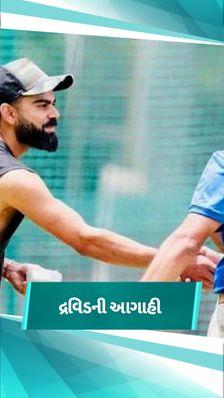 ભારત પાસે 2007 પછી ઇંગ્લેન્ડમાં ટેસ્ટ સીરિઝ જીતવાની શ્રેષ્ઠ તક, 3-2થી વિરાટની ટીમ બાજી મારશે