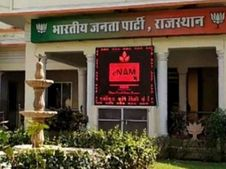 कोर ग्रुप की पहली बैठक, नेताओं के मनभेद सुलझाने के लिए इसे बनाया; वसुंधरा राजे शामिल नहीं हुई|जयपुर,Jaipur - Dainik Bhaskar