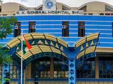 ભુજની જી.કે. હોસ્પિટલમાં RSS દ્વારા થતી કામગીરીની પ્રશંસા કરતા મુસ્લિમ બિરાદરનો વીડિયો વાઈરલ|ભુજ,Bhuj - Divya Bhaskar
