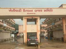વઘતા જતા કોરોના સંક્રમણના પગલે ઇકબાલગઢ માર્કેટ યાર્ડ પાંચ દિવસ માટે સંપૂર્ણ બંધ પાલનપુર,Palanpur - Divya Bhaskar