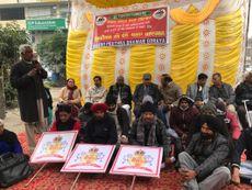 जालंधर में क्रिश्चियन कम्यूनिटी का DC दफ्तर के बाहर प्रदर्शन, कृषि सुधार कानून रद्द करने की मांग|जालंधर,Jalandhar - Dainik Bhaskar