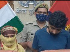 बेटी बेचने की बात पता चलने पर उतारा मौत के घात, मारने की रची थी साजिश|मेरठ,Meerut - Money Bhaskar
