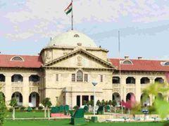 अव्यवस्था फैलाने वालों के खिलाफ कड़ी कार्रवाई होगी, हाईकोर्ट बार की एल्डर कमेटी ने लिया निर्णय|प्रयागराज (इलाहाबाद),Prayagraj (Allahabad) - Money Bhaskar