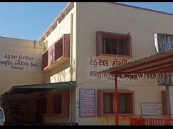 મહેસાણાના વિજાપુર તાલુકાની રેફરલ હોસ્પિટલમાં અપૂરતા સ્ટાફથી દર્દીઓ પરેશાન મહેસાણા,Mehsana - Divya Bhaskar