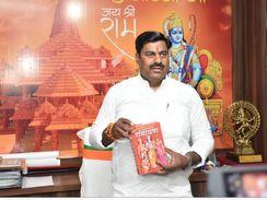 MP के प्रोटेम स्पीकर रामेश्वर शर्मा ने पश्चिम बंगाल की CM ममता को भेजी रामायण; पूछा- दीदी श्री राम नाम से तकलीफ क्यों|भोपाल,Bhopal - Dainik Bhaskar