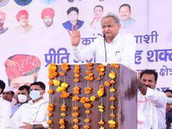 26 अक्टूबर को स्टार प्रचारकों के साथ वल्लभनगर में सभा करेंगे, धरियावद में भी करेंगे 3 चुनावी आम सभाएं|जयपुर,Jaipur - Money Bhaskar