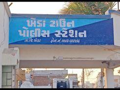 ખેડાના નાયકામાં નાણાંની લેવડ દેવડ મામલે 5 લાખનું વાહન બળજબરીથી છીનવી લીધું, ફરિયાદ નોંધાઇ નડિયાદ,Nadiad - Divya Bhaskar