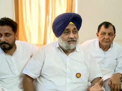 कहा- स्पेशल सेशन और सर्वदलीय बैठक की बातेंहवा हवाई; BSF को मिले अधिकार के पीछे CM|जालंधर,Jalandhar - Money Bhaskar