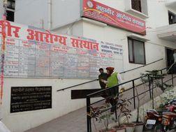 40 बेड के कोविड डेडिकेटेड हॉस्पिटल में सरकारी रेट पर होगा इलाज, असमर्थ व्यक्ति का इलाज मुफ्त पटना,Patna - Dainik Bhaskar